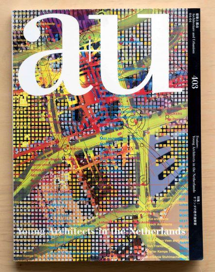 Au Cover Dsc 4873
