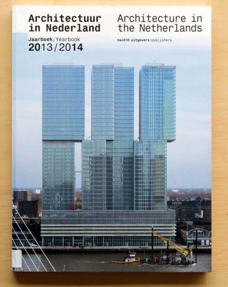 Jaarboek 14 Cover Dsc 4863