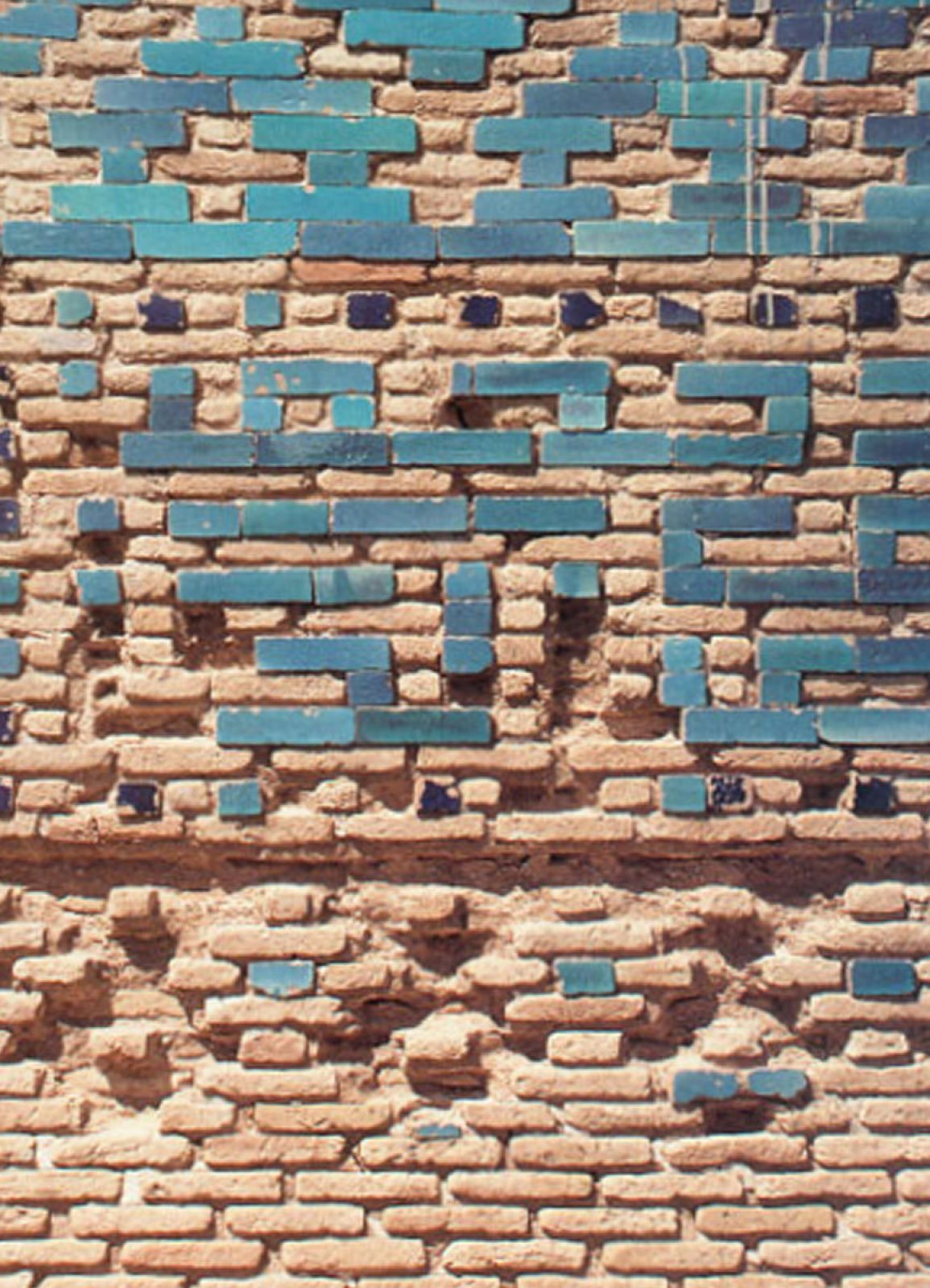 Medi Traditional Brick